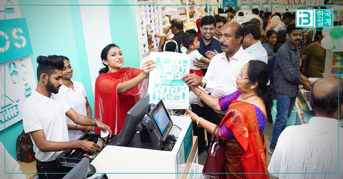 beccos kohlapur first store